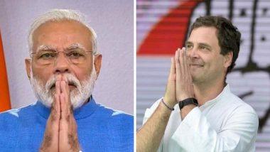 Happy Guru Purnima 2020: पंतप्रधान नरेंद्र मोदी व काँग्रेस नेते राहुल गांधी यांनी दिल्या गुरु पौर्णिमेच्या शुभेच्छा, पहा ट्विट