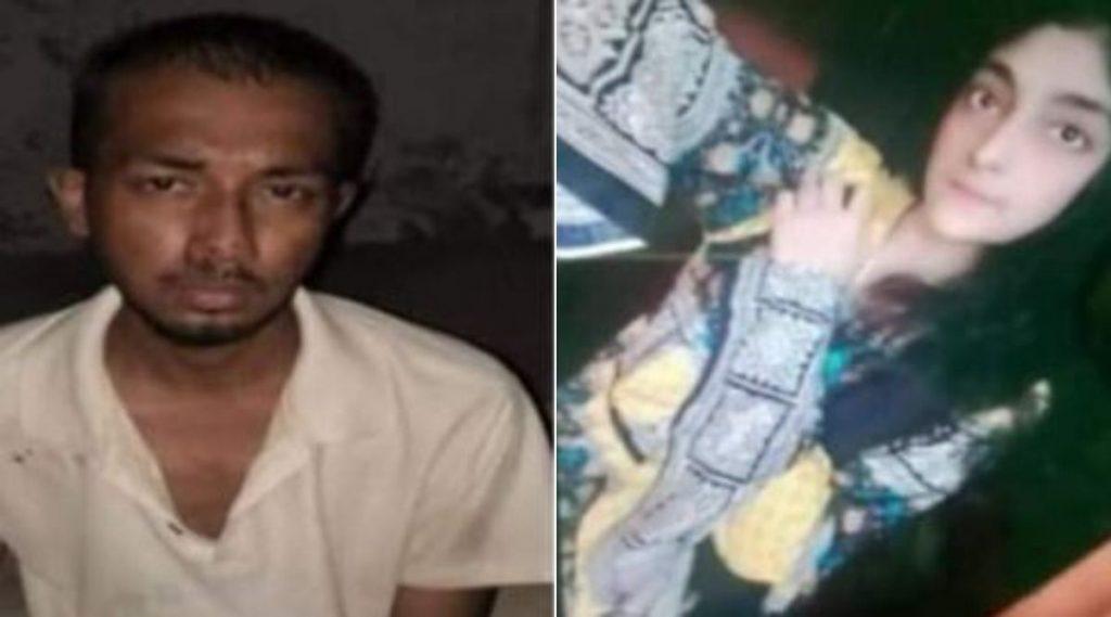 India- Pakistan बॉर्डर पार करुन गर्लफ्रेंडला भेटायला निघाला होता उस्मानाबाद चा 20 वर्षीय तरुण; पुढे काय घडलं वाचा सविस्तर