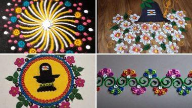 Shravan 2020: घरात, दारात, देवासमोर  'या' सोप्प्या आणि सुंदर रांगोळ्या काढून करा श्रावण महिन्याचे स्वागत (Watch Video)