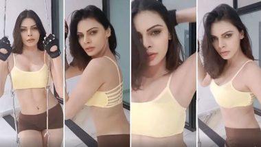 Sherlyn Chopra Super Hot Video: शर्लिन चोपडा हिने 'हाय रामा' गाण्यावर दाखवल्या हॉट मूव्हज; साखळ्यांच्या मध्ये केलेला Sexy Dance नक्की पाहा