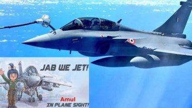 Rafale Aircraft: राफेल ची पहिली पाच लढाऊ विमाने आज भारतात येणार, अमूल ने डूडल च्या माध्यमातून केलं खास स्वागत