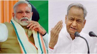 Rajasthan Political Crisis: राजस्थानचे मुख्यमंत्री अशोक गहलोत यांनी पंतप्रधान मोदी यांना लिहिले पत्र, म्हटले 'आपणास या गोष्टीची कल्पना आहे?'
