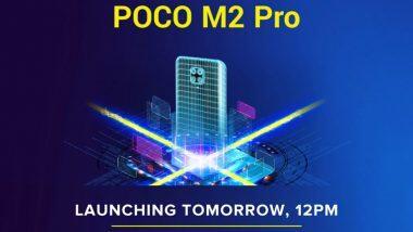 Poco M2 Pro India Launch Set For Tomorrow: पोको एम 2 प्रो उद्या भारतात होणार लॉन्च; काय आहे खासियत? घ्या जाणून