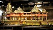 Ram Mandir Bhumi Pujan Schedule: अयोध्या येथील राम मंदिराच्या भूमिपूजन सोहळ्याची नेमकी वेळ काय? जाणून घ्या कार्यक्रमाची रुपरेषा