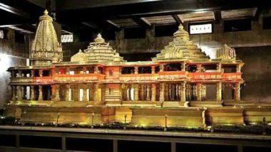 अयोध्या राम जन्मभूमी मंदिर जमिनीखाली टाइम कॅप्सूल पुरण्याचे वृत्त चुकीचे; मंदिराच्या ट्रस्टने दिले 'हे' स्पष्टीकरण