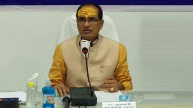 Shivraj Singh Chouhan COVID19 Positive: मध्य प्रदेशचे मुख्यमंत्री शिवराज सिंह चौहान यांची कोरोना व्हायरस चाचणी पॉझिटीव्ह