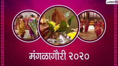 Mangalagaur 2020 Messages & Wishes: मंगळागौरी व्रताच्या शुभेच्छा मराठी संदेश Whatsapp Status च्या माध्यमातून मैत्रिणींसोबत शेअर करून साजरा करा आनंद