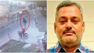 Kanpur Encounter: विकास दुबे फरीदाबाद येथून फरार, CCTV फुटेज व्हायरल; ठावठिकाणा सांगणाऱ्यास उत्तर प्रदेश पोलिसांकडून 5 लाख रुपयांचे इनाम
