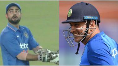 Virat Kohli Wicket-keeping: एमएस धोनीच्या जागी जेव्हा विराट कोहलीने केली विकेटकिपिंग,विनोदी अंदाजात कहाणी सांगत 'कॅप्टन कूल'चे केले कौतुक(Watch Video)