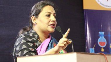 'महाराष्ट्र भाजप आमदार महाविकासआघाडीच्या संपर्कात' यशोमती ठाकूर यांचा गौप्यस्फोट