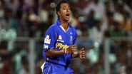 Ankeet Chavan याच्यावरील आजीवन बंदी BCCI ने हटवली;  IPL स्पॉट फिक्सिंग प्रकणात आढळला होता दोषी