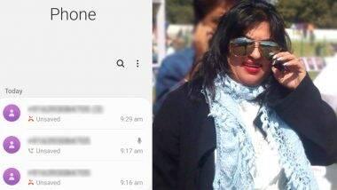Dolly Bindra ने अनोळखी फोन नंबर वरून Harassment Calls येत असल्याने ट्वीटर वर  मागितली मुंबई पोलिसांकडे मदत
