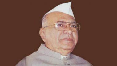Shivajirao Patil Nilangekar Passes Away: महाराष्ट्राचे माजी मुख्यमंत्री शिवाजीराव पाटील-निलंगेकर यांचे निधन