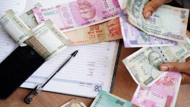 Indian Banking Sector मध्ये भांडवली तुटवडा जाणवू शकतो- Fitch Ratings