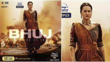 Bhuj The Pride of India: अजय देवगन याच्या 'भूज' सिनेमातील सोनाक्षी सिन्हा हिचा दमदार लूक रिलीज