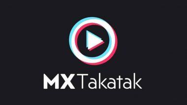 TakaTak Short Video Making App: 'टिकटॉक ला पर्याय म्हणून MX Player ने सादर केले 'टकाटक अॅप'; शॉर्ट व्हिडीओ बनवले झाले सोपे, जाणून घ्या फीचर्सबद्दल