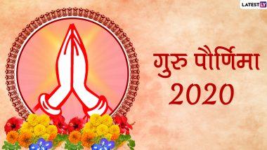 Happy Guru Purnima 2020 Messages: गुरु पौर्णिमा मराठी शुभेच्छा संंदेश, Wishes, WhatsApp Status च्या माध्यमातून शेअर करून माना गुरूंचे आभार!