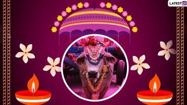 Maharashtra Bendur 2020 Images: बेंदूर सणाच्या शुभेच्छा, HD Wallpapers, WhatsApp Status शेअर करून साजरा करा शेतकरी बांधवांचा सण