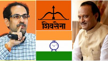 Shiv Sena-NCP Alliance: शिवसेना-राष्ट्रवादी युती होणार? महाराष्ट्राच्या राजकारणात ठाकरे-पवार पॅटर्न अस्तित्वात येण्याची शक्यता