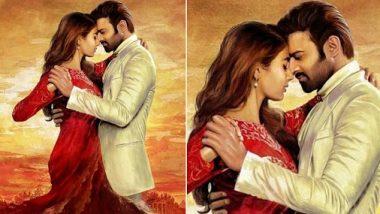 Radhe Shyam Movie: दाक्षिणात्या सुपरस्टार प्रभास आणि अभिनेत्री पूजा हेगडे चा 'राधे श्याम' चित्रपटातील फर्स्ट लूक प्रदर्शित; पहा रोमँटिक फोटोज