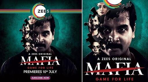 Mafia Trailer: अभिनेता नमित दास ची थ्रिलर वेब सिरिज 'माफिया' चा ट्रेलर प्रदर्शित; Watch Video