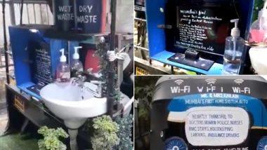 मुंबईतील ऑटो रिक्षामध्ये हॅण्ड सॅनिटायझर, Wifi सेवा, बेसिन, कचराकुंडी सारख्या सुविधा पाहून आनंद महिंद्रा झाले फिदा; ट्विट करत शेअर केला व्हिडिओ