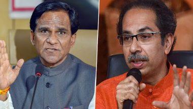 Maharashtra MLC Election 2020 Results: शिवसेनेला एकाही जागेवर विजय मिळवता न आल्याबद्दल त्यांनी विचार करावा, रावसाहेब दानवे यांची निवडणूकीच्या निकालानंतर प्रतिक्रिया