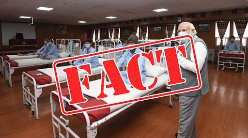 Fact Check: पंतप्रधान नरेंद्र मोदी यांनी गलवान खोऱ्यात जखमी झालेल्या सैनिकांची रुग्णालयात जाऊन भेट घेतली की नाही? भारतीय लष्कराने पत्रक काढून केला खुलासा