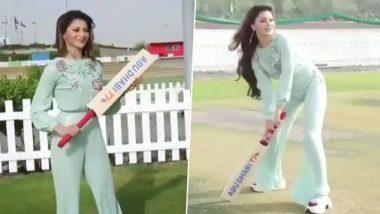 बॉलिवूड अभिनेत्री उर्वशी रौतेला लॉकडाऊनमध्ये घेतीय क्रिकेटचा आनंद; पहा व्हायरल व्हिडिओ