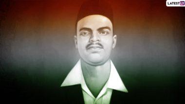 Rajguru Birth Anniversary: मराठमोळे स्वातंत्र्यसैनिक राजगुरु यांच्या जयंती निमित्त जाणुन घ्या त्यांच्याविषयी न ऐकलेल्या गोष्टी