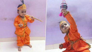 Janmashtami 2020 Dress Ideas: श्रीकृष्ण जन्माष्टमी निमित्त लहान मुलांना कृष्ण आणि राधेच्या रुपात कसे तयार कराल? जाणून घ्या काही सोप्या टिप्स