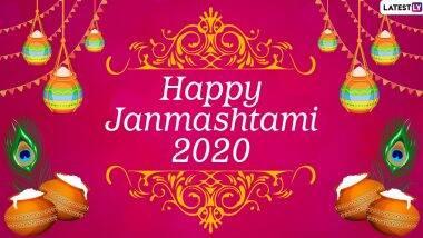 Krishna Janmashtami 2020 Celebrations: मुंबई मध्ये श्री कृष्ण जन्मोत्सव पूजा लाईव्ह स्ट्रिमिंगच्या द्वारा भाविकांसाठी खुली असेल; कोविड 19 च्या पार्श्वभूमीवर निर्णय