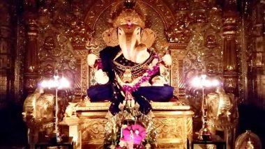 Shreemant Dagdusheth Halwai Ganpati Mandir: पुण्यातील श्रीमंत दगडूशेठ हलवाई गणपती मंदिर उघडताच दोन हजारांहून अधिक भाविकांनी घेतले श्रीगणेशाचे दर्शन