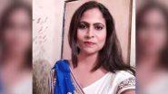 Actress Anupama Pathak Dies by Suicide: फेसबुक लाईव्हनंतर भोजपुरी अभिनेत्री अनुपमा पाठकची मुंबईमध्ये आत्महत्या; चार दिवसानंतर समोर आली बातमी