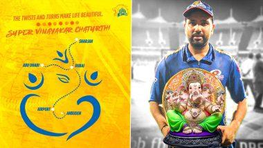 Happy Ganesh Chaturthi 2020:CSK, KKR म्हणाले-'गणपती बाप्पा मोरया'; फ्रँचायझी, खेळाडूंनीखास अंदाजात दिल्यागणेशोत्सवाच्या शुभेच्छा (See Tweets)