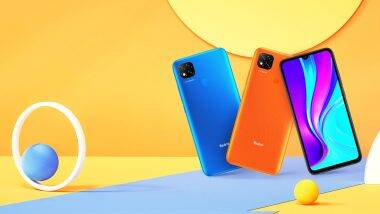 Redmi 9 Launched In India: रेडमी कंपनीचा नवा स्मार्टफोन Redmi 9 भारतात 8,999 रुपयात लॉन्च; जाणून घ्या फिचर्स