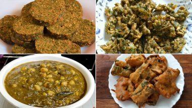 Shravan Special Recipes: अळूवडी ते अळूच्या पानाच्या भजी पर्यंत 'या' श्रावण महिना विशेष लज्जतदार रेसिपी नक्की ट्राय करुन पाहा (Watch Video)