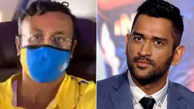 IPL 2020 Update: UAE प्रवासादरम्यान एमएस धोनीने इकॉनॉमी क्लासच्या व्यक्तीसोबत बदलली आपली बिझिनेस क्लास सीट, विनम्रतेने जिंकली Netizens ची मनं (Watch Video)