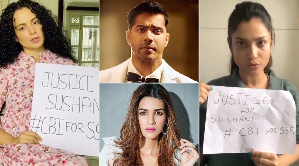 CBI Inquiry for Sushant Singh Rajput Case: सुशांत सिंह राजपूत च्या निधनाला आज 2 महिने पूर्ण; अंकिता लोखंडे, वरुण धवन सह या सेलिब्रिटींनी केला #CBIForSSR कॅम्पेनला सपोर्ट