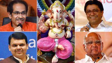 Ganesh Chaturthi 2020: मुख्यमंत्री उद्धव ठाकरे, मनसे प्रमुख राज ठाकरे, शरद पवार आणि देवेंद्र फडणवीसांनी ट्विटच्या माध्यमातून दिल्या गणेशोत्सवाच्या शुभेच्छा