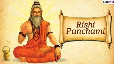 Rishi Panchami 2020 Vrat Puja Vidhi and Muhurt: ऋषि पंचमी चे व्रत कसे कराल? जाणून घ्या पूजाविधी आणि मुहूर्त