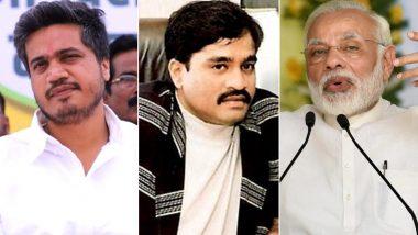 'दाऊदला इब्राहिमला भारतात आणण्यासाठी सर्वोतोपरी प्रयत्न करा'; रोहित पवारांनी पंतप्रधान नरेंद्र मोदींकडे ट्विटच्या माध्यमातून केली मागणी