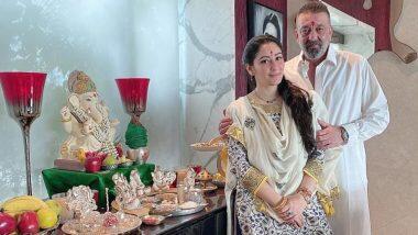 Ganeshotsav 2020: गणेशोत्सवाच्या निमित्ताने अभिनेता संजय दत्तने पत्नी मान्यतासह इंस्टाग्रामवर शेअर केला 'हा' सुंदर फोटो
