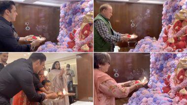 Ganesh Chaturthi 2020: सलमान खान याने कुटुंबियांसह केली बाप्पाची आरती (Watch Video)