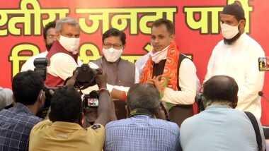 शाहीन बाग येथील सामाजिक कार्यकर्ते Shahzad Ali यांचा BJP मध्ये प्रवेश; 'भाजप मुस्लिमांचा 'शत्रू' नसल्याचे सिद्ध करणार'