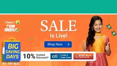 Flipkart Big Saving Days Sale: फ्लिपकार्ट वर आजपासून सुरु झालेल्या बिग सेव्हिंग डेज सेलमध्ये 'या' स्मार्टफोन्सवर मिळतायत भन्नाट ऑफर्स