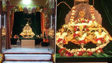 Ayodhya Ram Mandir Bhumi Pujan: हिरव्या आणि भगव्या रंगाचे वस्त्र परिधान करून राम लला तयार, भूमिपूजन सोहळ्याआधी पाहा हे Photos