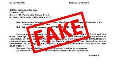 Indian Railways: 30 सप्टेंबरपर्यंत रेल्वे गाड्या रद्द केल्याची बातमी खोटी; रेल्वे मंत्रालयाने दिले 'हे' स्पष्टीकरण