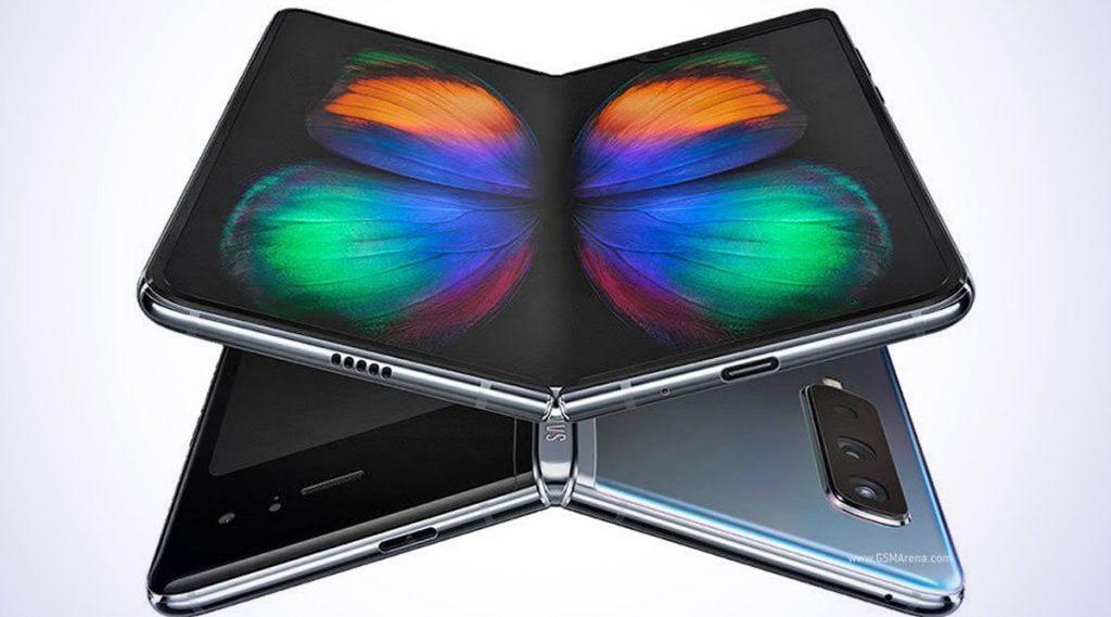 Samsung Galaxy Z Fold 2 फोल्डेबल फोन 1 सप्टेंबरला होऊ शकतो लाँच, काय असतील याची खास वैशिष्ट्ये?