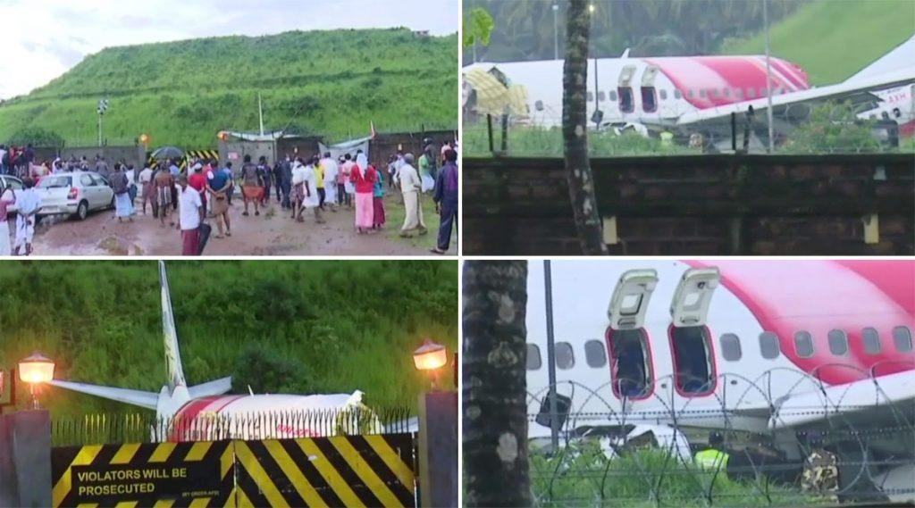 Kozhikode Plane Crash: कोझिकोड मधील विमान अपघाताप्रकरणी जखमी झालेल्या 85 जणांना रुग्णालयातून डिस्चार्ज
